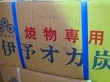 オガカット焼物用富士オガ炭6角10kgx9 B00ARCTHPU
