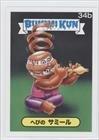 Snaky Samir (Trading Card) 2014 Topps GPK Bukimi Kun #34b