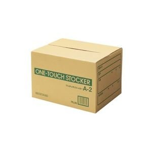 (業務用10セット)プラス ワンタッチストッカー A2 DN-112 生活用品 インテリア 雑貨 文具 オフィス用品 ファイルボックス 14067381 [並行輸入品] B07L7NQP13