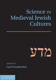 Science in Medieval Jewish Cultures