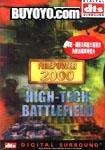 Firepower 2000 - High-Tech Battlefield (dts version)