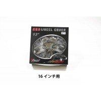 16インチホイールカバー ブラッククローム WJ-5001-BC16 B077RQZ8RZ