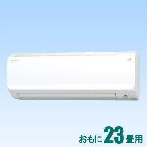 ダイキン 【エアコン】おもに23畳用 (冷房:20~30畳/暖房:19~23畳) Cシリーズ 電源200V (ホワイト) AN-71WCP-W   B07Q7W98QS
