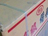 中国備長炭 切割れ15kgx4 60kg Mサイズ 割れ直4cm前後 B00F9JDY8W