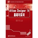 altium-designer-14-basic-and-trainingchinese-edition