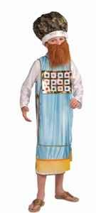 Kohen Gadol Purim Child Costume Size 12-14 Large