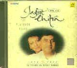Download Jagjit Chitra - 25 Years - 25 Great Songs : 1973 to 1998: 2 pack (MUSIC CD) PDF