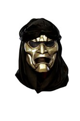 Immortal 300T Vacuform Mask PROD-ID : 554082 (Persian Immortal Costume)