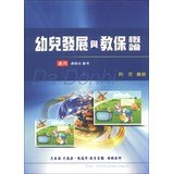 introduction-to-early-childhood-development-and-kyobochinese-edition
