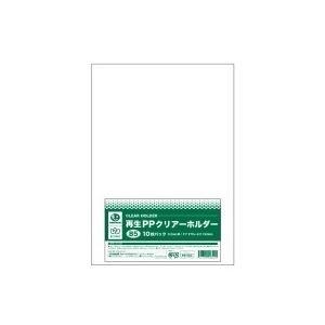 生活日用品 (業務用30セット) 再生PPクリアホルダーB5×100枚 D503J B074MMC8ZJ