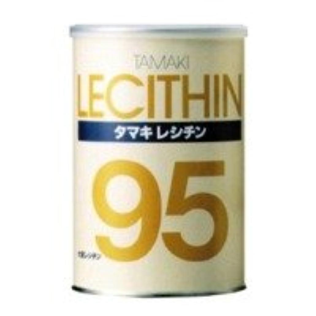 転用宴会遺伝子玉樹 レシチン 500g