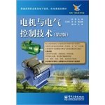 Download Motor and electrical control technology (2nd Edition)(Chinese Edition) pdf epub