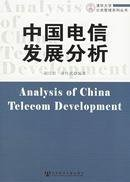 analysis-of-china-telecom-development