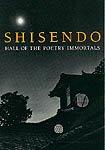 Shisendo, J. Thomas Rimer, 0834802414