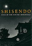 Shisendo: Hall of the Poetry Immortals by Brand: Weatherhill