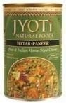 Jyoti Natural Foods Matar Paneer, Peas & Paneer Cheese, Vegetarian, 425 Gram Cans, (Pack of 12) ( Value Bulk Multi-pack)