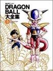 Dragon Ball Daizenshu Animation Part product image