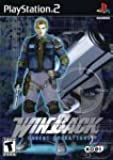 WinBack: Covert Operations - PlayStation 2