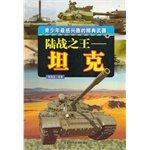 Classic weapons adolescent students are most interested in reading series - King Marine tanks(Chinese Edition) PDF