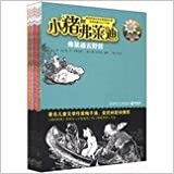 Book The small hunting Freddy - dangerous trip to the southward migration of(Chinese Edition)