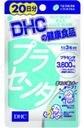 DHC(ディーエイチシー) DHC プラセンタ 20日分 60粒
