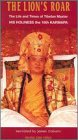 The Lion's Roar- His Holiness the 16th. Karmapa [VHS]
