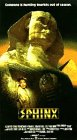 Sphinx [VHS]