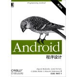img - for Android programming (original book version 2)(Chinese Edition) book / textbook / text book