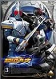 仮面ライダー剣(ブレイド) VOL.3 [DVD]