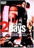 2days トゥー・デイズ [DVD]