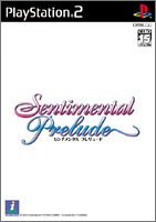 Sentimental Prelude [Japan Import]