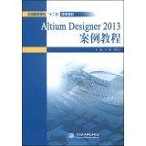 altium-designer-2013-national-vocational-case-tutorial-second-five-planning-materialschinese-edition
