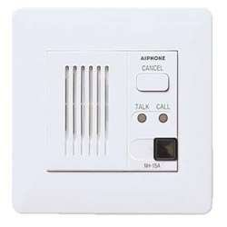 Aiphone - NH1SAACB - Sub Station with built-in call button for All Call ( 35318 - Station Call Sub