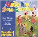 UPC 056775129248, Favorite Sing-A-Longs 1: Ult Kids Song Coll