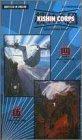 Kishin Heidan, Vol. 3 - Kishin Corps [VHS]