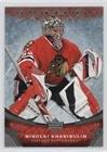 Nikolai Khabibulin (Hockey Card) 2006-07 Upper Deck Ovation - [Base] #10