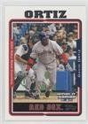 l Card) 2004 Topps Boston Red Sox World Series - Box Set [Base] #29 (2004 Topps World Series)