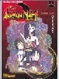 サモンナイト パーフェクトガイド (The PlayStation BOOKS)