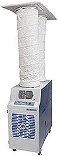 product image for Kwikool Khib1811 Portable Air Conditioner W/Heat Pump 1.5 Ton 17700 Btu Cool, 21240 Btu Heat