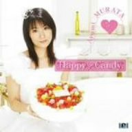 Amazon | Happy Candy | 村田あゆみ | アニメ | 音楽