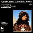 Musical Anthology of Arabian Peninsula 4