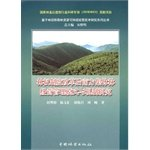 Download In Southern Collective Forest Management Model and Mechanisms of Forest Tenure Reform(Chinese Edition) pdf