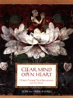 Clear Mind, Open Heart, Eddie Shapiro and Debbie Shapiro, 0895949172