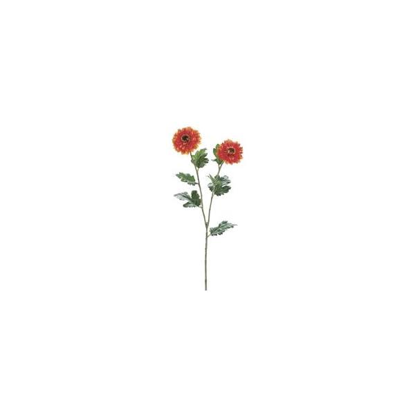 Arcadia Silk Plantation 31″ Zinnia Mum Spray Orange (Pack of 12)