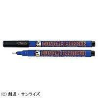(Gundam Gm01 Black Fine Line & Gm02 Gray Fine Line Value Set )