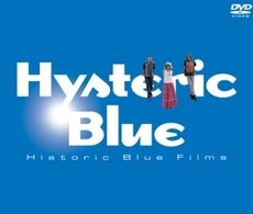 Historic Blue Films [DVD] B00009WKYP