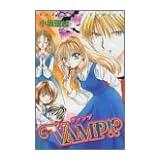 Vamp!? (講談社コミックスなかよし)