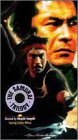 The Samurai Trilogy [VHS]