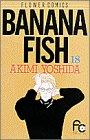 Banana fish 第18巻