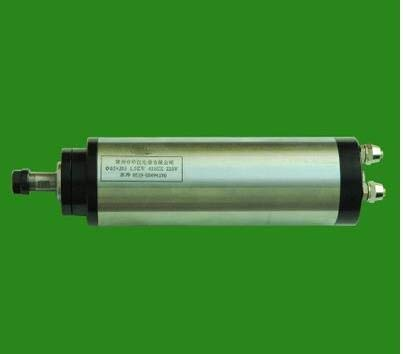 Amazon.com: Calvas 2HP 1.5kw 24000RPM ER11 water cooling ...